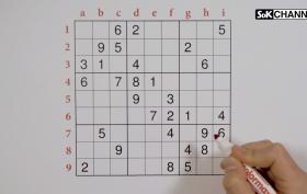 Tutorial Settimana Sudoku 671
